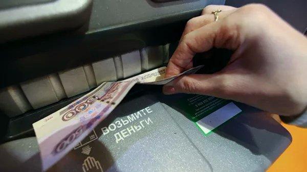Банк России объяснил ограничение на выдачу наличных в банкоматах