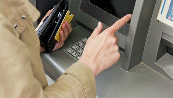 Всех, кто снимает деньги с банковских карт, ждет новое правило