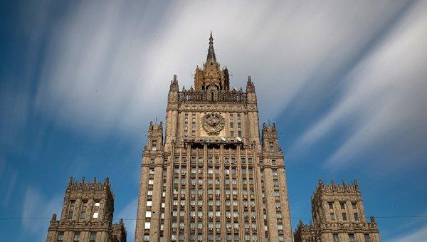 МИД: Россия ответит ядерным ударом на ракетный пуск США