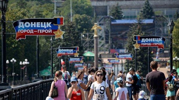Гривна внезакона: ДНРпереходит нароссийский рубль