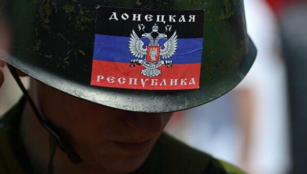 МИД Украины заявил о планах ликвидации администраций ДНР и ЛНР